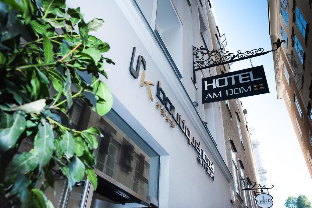 افضل فنادق سالزبورغ